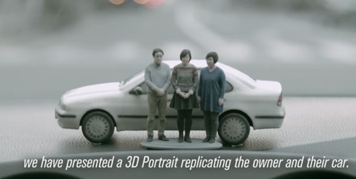 นิสสันฉลองครบ 8 ทศวรรษชวนคนเล่าความทรงจำของตัวเองกับรถ ลุ้นรับหุ่น 3 มิติรูปตัวเองคู่รถคันโปรดฟรี