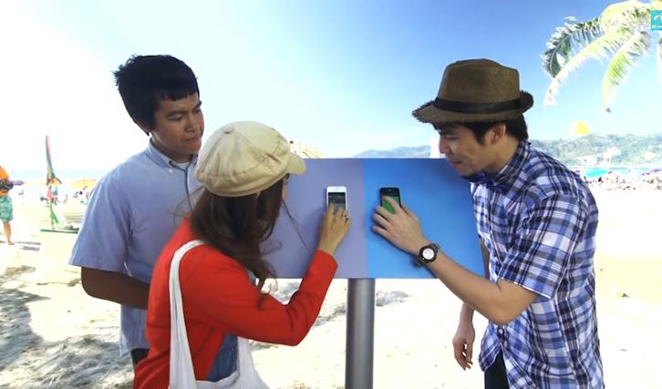 dtac ส่งดีเจเผือก! ท้าประลองความเร็ว 3G ทั่วไทย