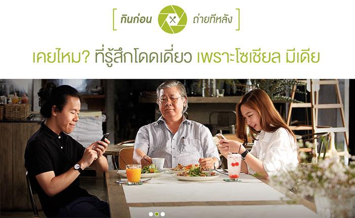 bkk-menu1