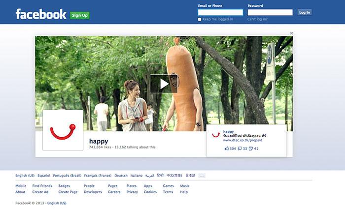 dtac-facebook-success-1