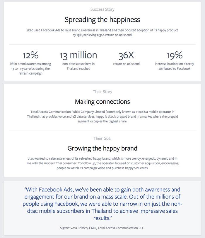 dtac-facebook-success-6