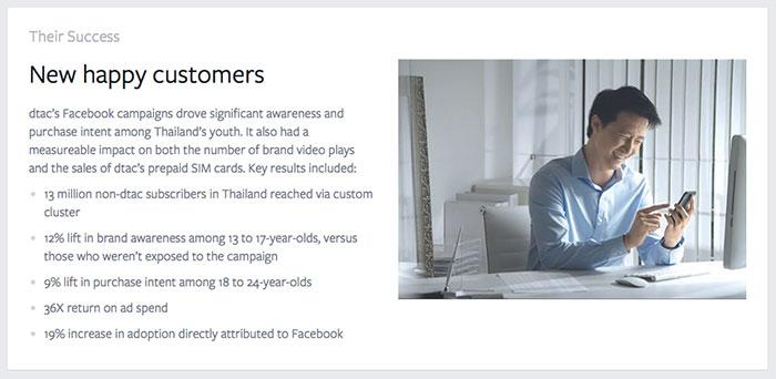 dtac-facebook-success-7