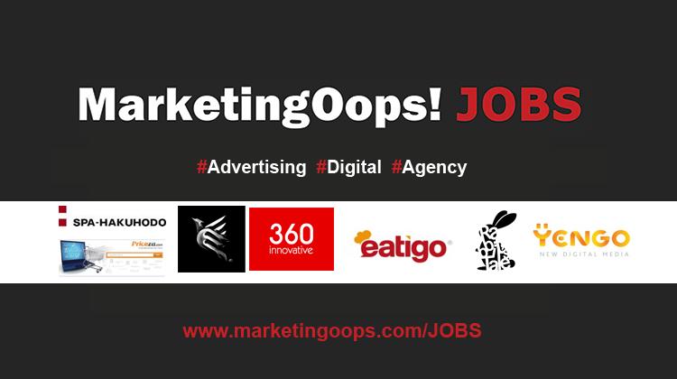 งานล่าสุด จากบริษัทเอเจนซี่โฆษณาชั้นนำ #Advertising #Digital #JOBS 17-25 April 14