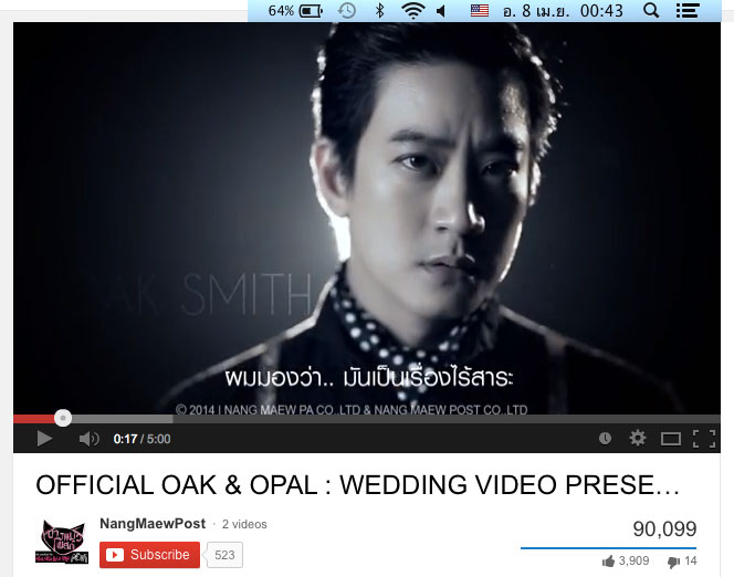 opal-oak-wedding2