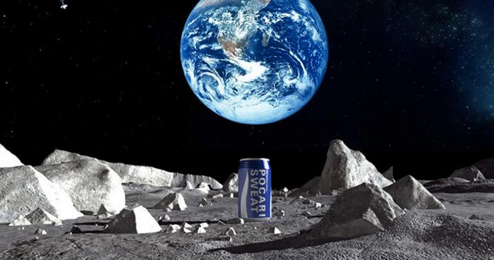 แบรนด์เครื่องดื่มเกลือแร่พาฝันของคนญี่ปุ่นสลักใส่ขวดส่งถึงดวงจันทร์!