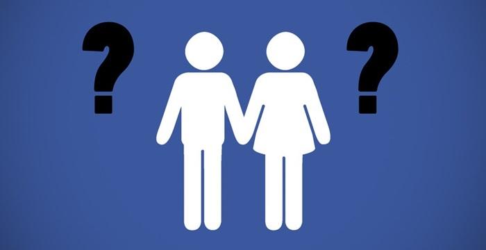 """Facebook เผยฟังก์ชั่น """"ask"""" ให้คุณถามความสัมพันธ์ของเพื่อนเป็นรายคน หรือนี่จะเป็นฟังก์ชั่นใหม่ให้ผู้ใช้จีบกันส่วนตัวได้?!"""