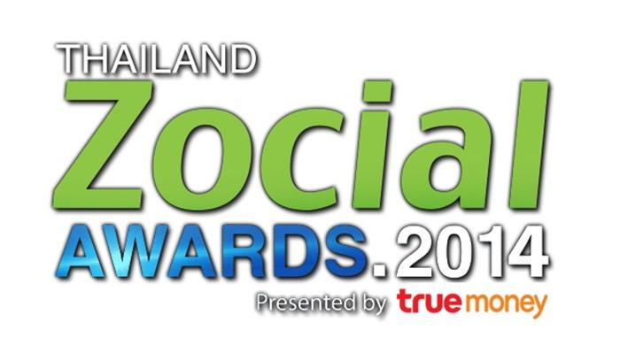 Logo-Thailand Zocial Awards 2014