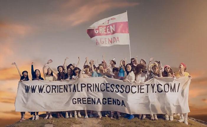 Girl Go Green ภาพยนตร์โฆษณาชุดใหม่ล่าสุด Oriental Princess Society