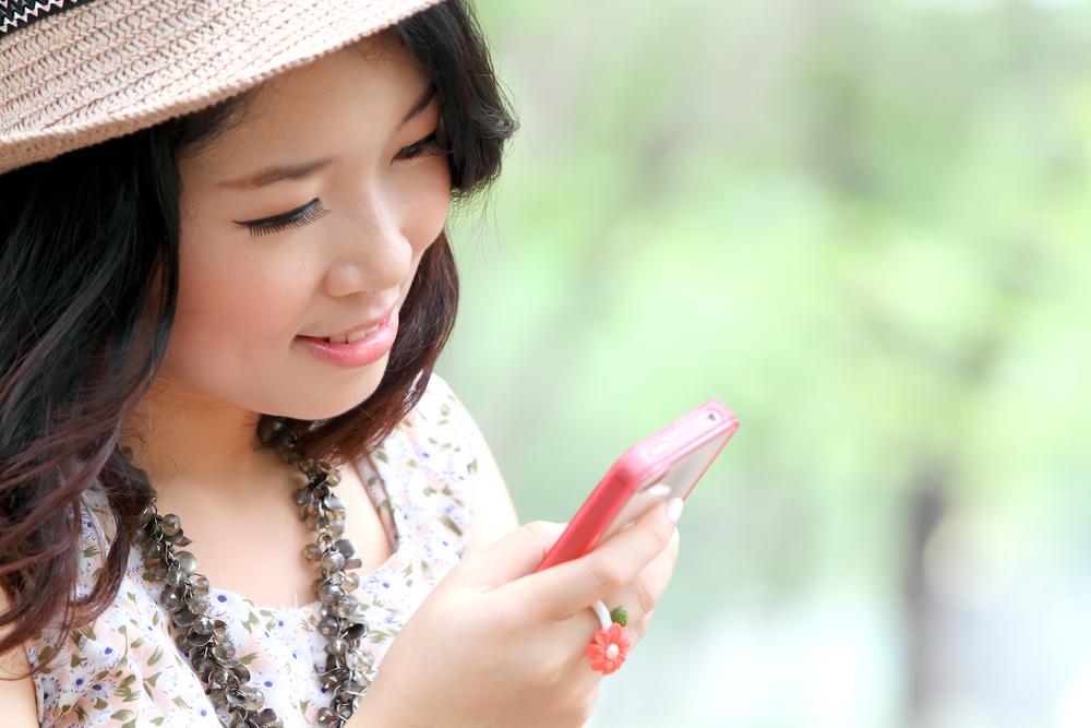 asia-phone