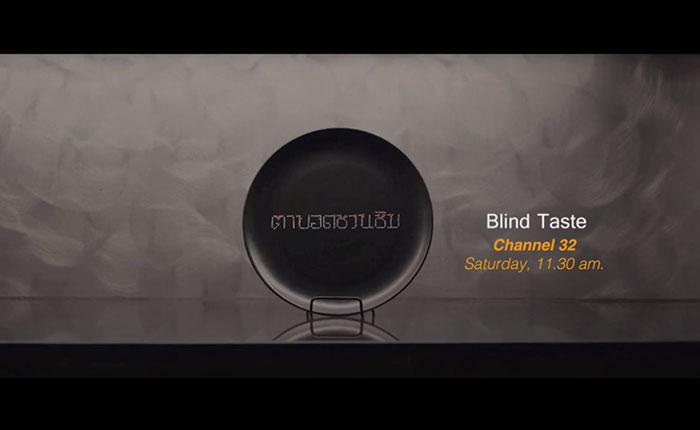 Blind Taste TV หรือ ตาบอดชวนชิม รายการที่มีคนตาบอดเป็นพิธีกรและพาคนตาดีไปชิมอาหาร