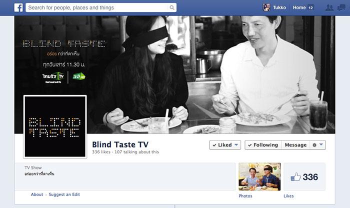 blind-taste-tv-7