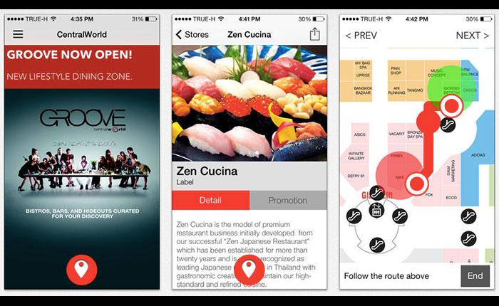 CentralWorld Mobile App แอพฯล่าสุดจากเซ็นทรัลเวิลด์