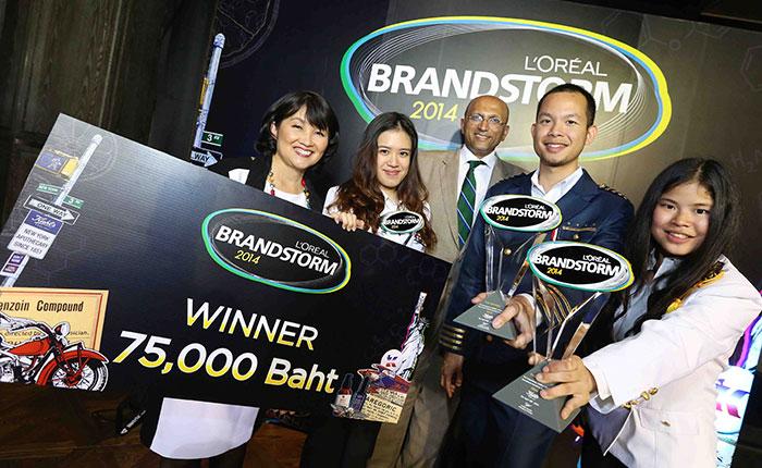 ทีมนักศึกษา ม. ธรรมศาสตร์ คว้าแชมป์ L'OREAL BRANDSTORM 2014