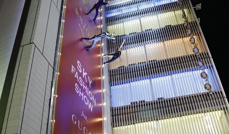 บรรเจิดได้อีก! Gucci ช็อคแดนปลาดิบจัดแฟชั่นโชว์บนกำแพงตึก