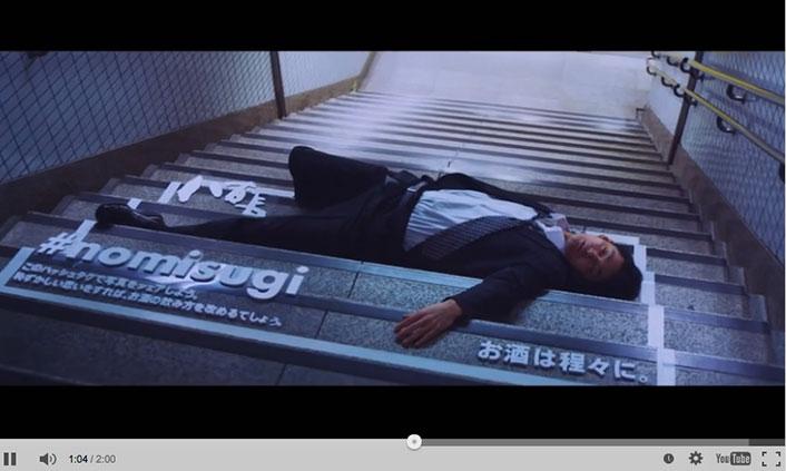 Sleeping Drunk Billboard >> เจอแบบนี้ ยังจะกล้าเมาอีกมั้ยจ้ะ