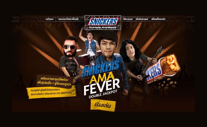 [PR] Snickers AMA Fever Double Jackpot Campaign เจาะตลาดวัยทีนออนไลน์