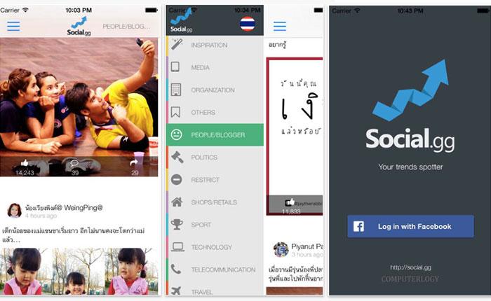 [PR] ไม่พลาดเทรนด์ร้อนบน Facebook ไปกับ Social.gg โมบายแอปพลิเคชั่น