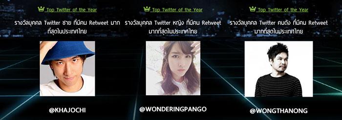 th-top-social-media-award-2