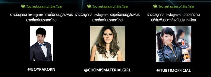 th-top-social-media-award-4