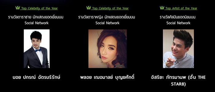 th-top-social-media-award-6