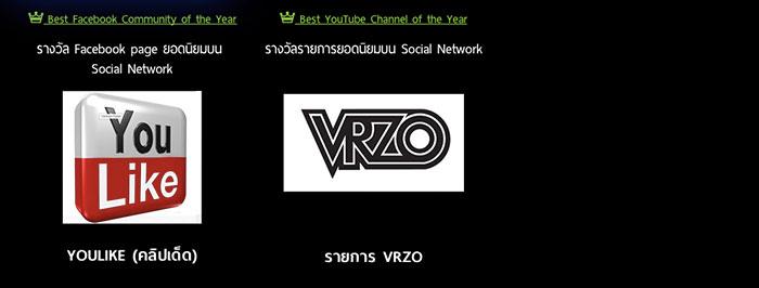 th-top-social-media-award-9