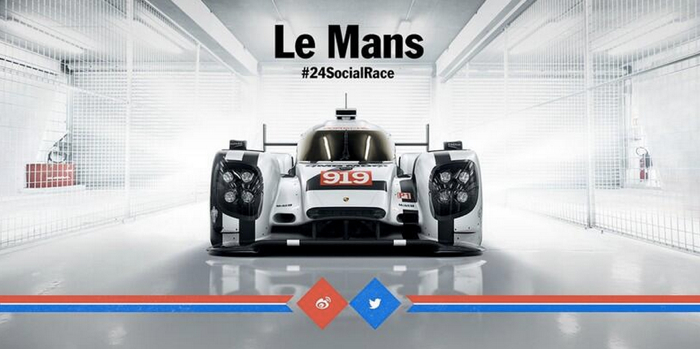 Porsche ท้าแฟน Twitter แข่งทวีตกับแฟน Weibo ใครเจ๋งสุดได้ชมการแข่งรถถึงขอบสนาม!