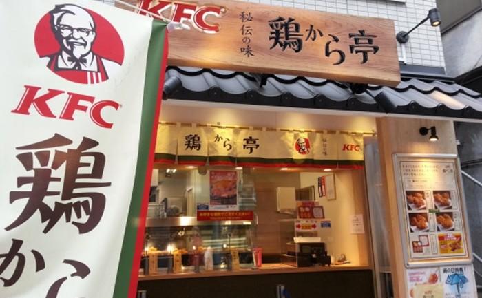 KFC เอาใจญี่ปุ่นออกผลิตภัณฑ์เบนโตะข้าวไก่ทอดคาราอาเกะ
