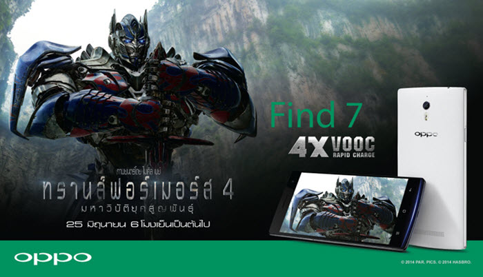KV-Transformers_Find-7_แนวนอน
