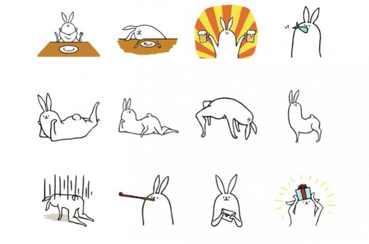 bunnybeautifullegs-720x477