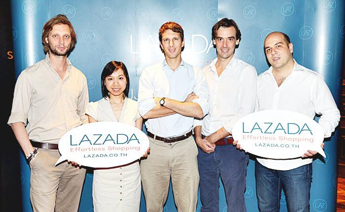 """[PR] """"ลาซาด้า"""" ห้างสรรพสินค้าออนไลน์อันดับหนึ่งของเอเชียตะวันออกเฉียงใต้ เผยโฉมภาพยนตร์โฆษณาทีวีชุดใหม่ล่าสุด ดีเดย์ 23 มิย. นี้"""