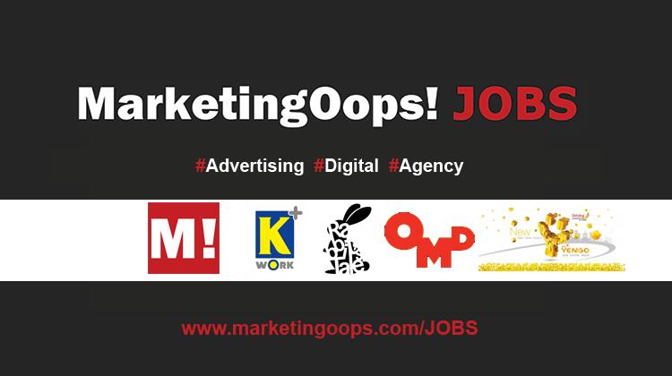 งานล่าสุด จากบริษัทเอเจนซี่โฆษณาชั้นนำ #Advertising #Digital #JOBS 9-12 June 14