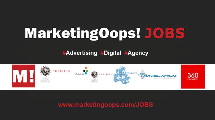 งานล่าสุด จากบริษัทเอเจนซี่โฆษณาชั้นนำ #Advertising #Digital #JOBS 18-27 June 14
