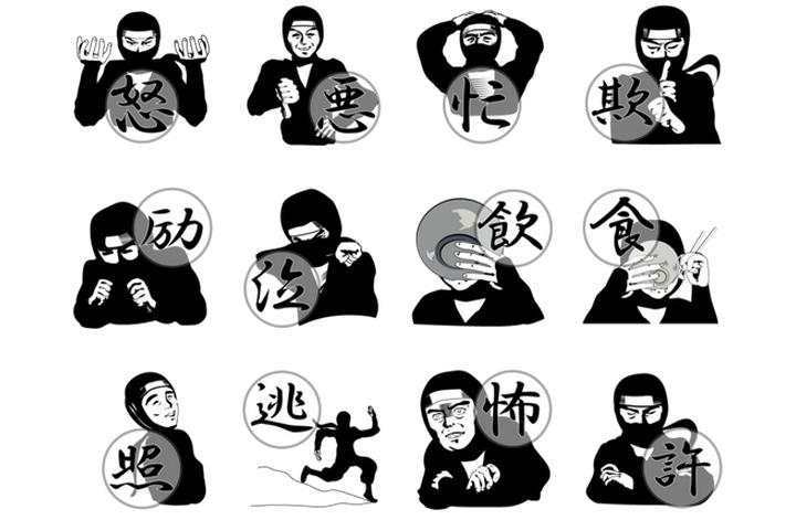 ninjastickers