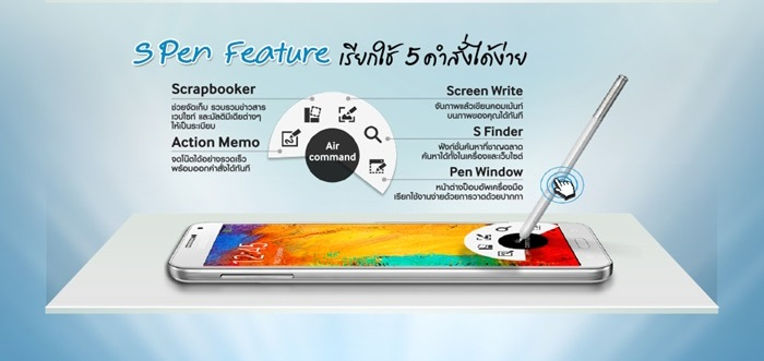 note3_family_feature