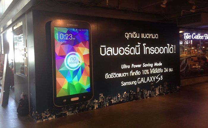 Samsung Galaxy S5: บิลบอร์ดนี้โทรออกได้!