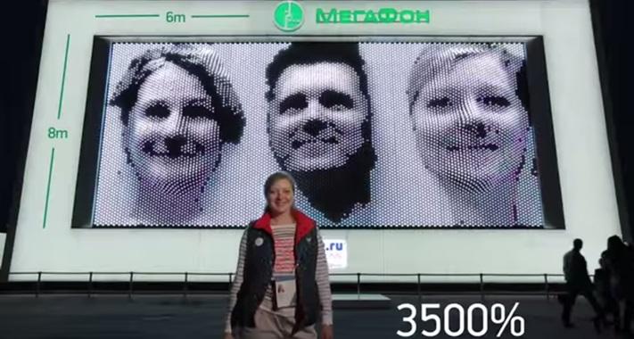 ชอบเซลฟี่กันนัก! แบรนด์มือถือชวนคนมาเซลฟี่แล้วอัพรูปไปขึ้นเป็นภาพยักษ์ 3D
