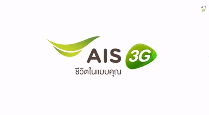 ais-service-talents-1