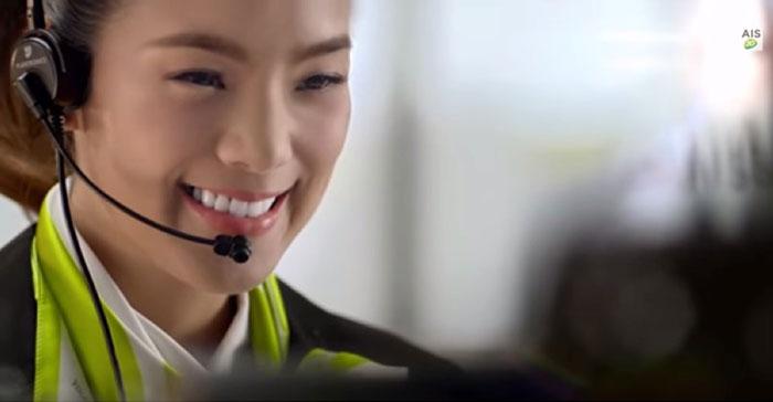 ais-service-talents-5
