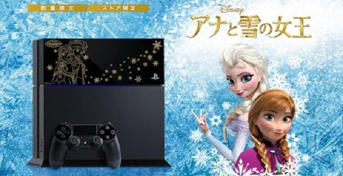 Sony เอาใจคนชอบ Frozen ออก PS4 ลายสองพี่น้อง Elsa และ Anna