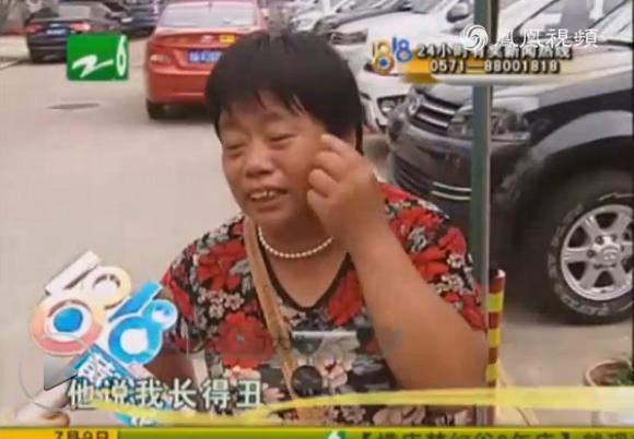 grandma-ding-2