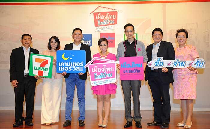[PR] ตุ๊กกี้ รับทรัพย์!!!  ขึ้นแท่นพรีเซ็นเตอร์คนใหม่ เมืองไทยประกันชีวิต