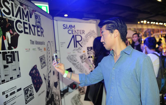 06_Siam_Center_AR_Party