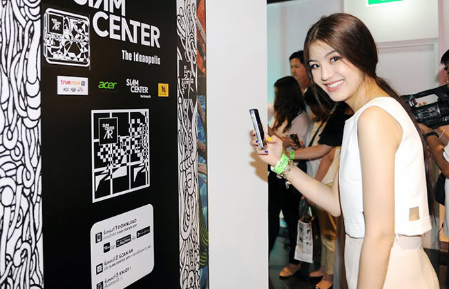 13_Siam_Center_AR_Party