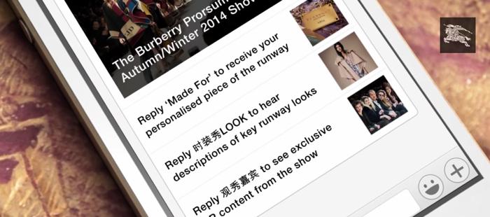 Burberry ใช้ WeChat กับเทคนิคสุดล้ำ โปรโมทร้านเรียกเงินจากเศรษฐีนีแดนมังกร
