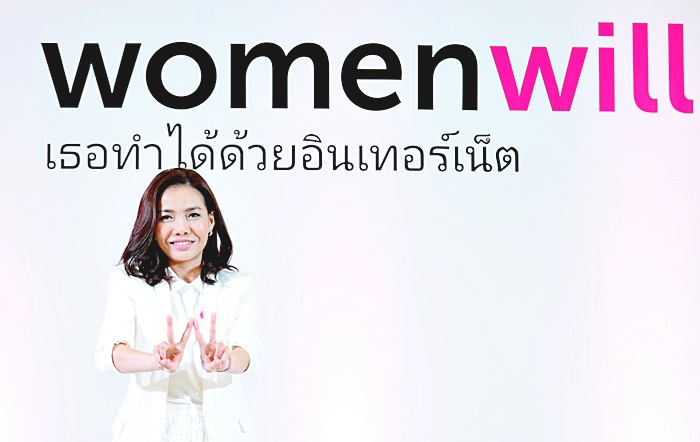 GG_Women Will (6)