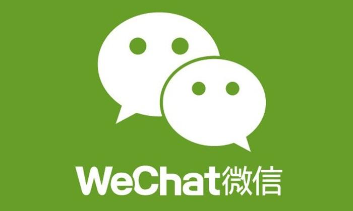 ยอดผู้ใช้รายเดือน WeChat ทะลุ 438 ล้านไอดี-เติบโตไม่หวือหวา