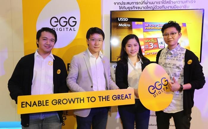 """[PR] ทรู ดิจิตอล คอนเทนท์ แอนด์ มีเดีย เปิดตัวธุรกิจ """"EGG Digital"""" ชูศักยภาพเทคโนโลยีล้ำครบวงจร"""