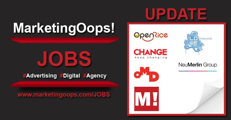 งานล่าสุด จากบริษัทเอเจนซี่โฆษณาชั้นนำ #Advertising #Digital #JOBS 22-7 Aug 14