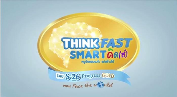 smartkid2