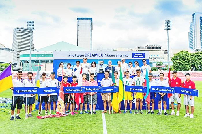 2. dream cup - นัดเปิดสนาม (185 of 405)